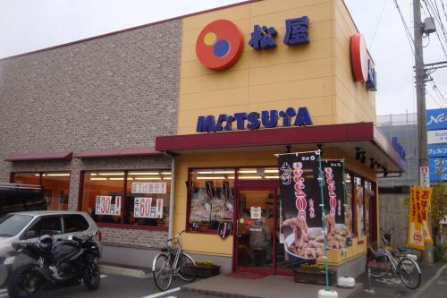 091205-02松屋店舗(縮小)