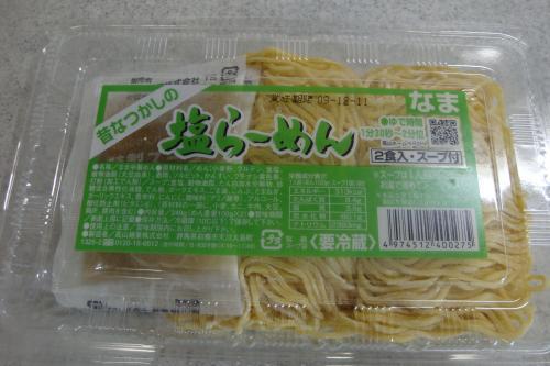091206-101ラーメンパッケージ(縮小)