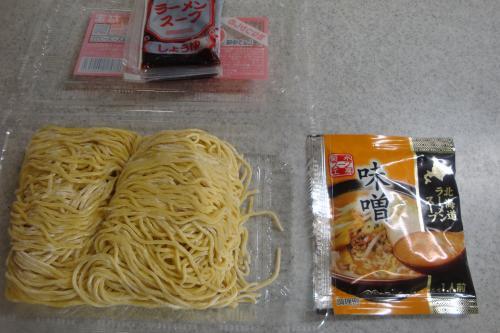 091212-100生ラーメンとスープ(縮小)