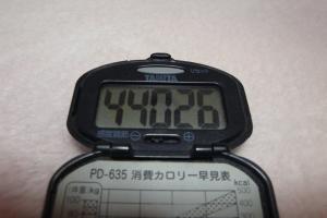 091220-050万歩計(縮小)
