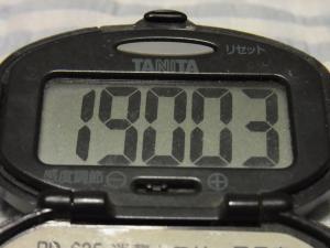 110923-108万歩計(縮小)