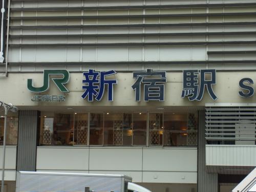 110920-001新宿駅(縮小)