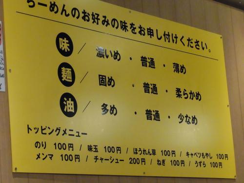 110924-103家系のお約束(縮小)
