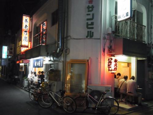 110930-010秋元屋(縮小)