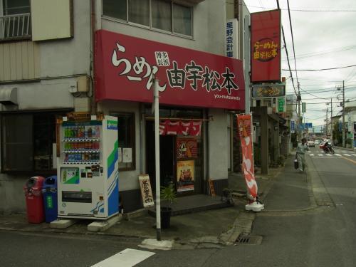 111001-101由宇松本(縮小)