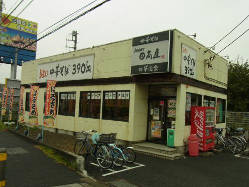 111015-101日高屋(S)