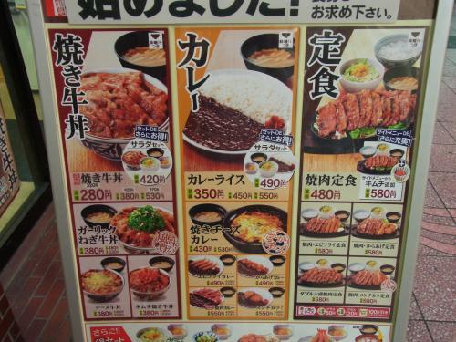111029-102店頭メニュー(S)