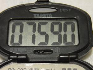 111030-060万歩計(S)