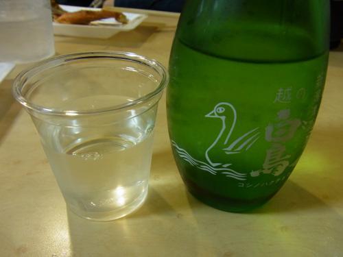 111111-042お酒(S)