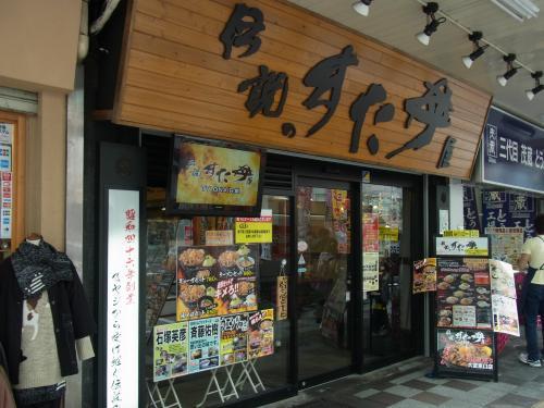111113-001伝説のすた丼屋(S)