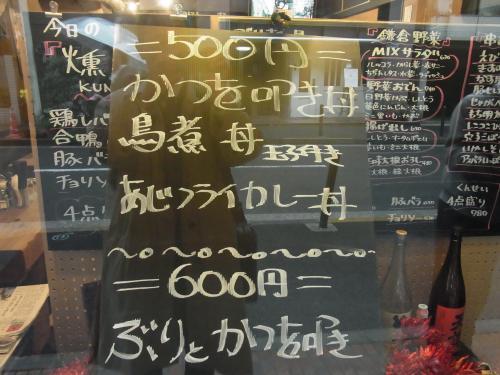 111201-003店頭メニュー(S)