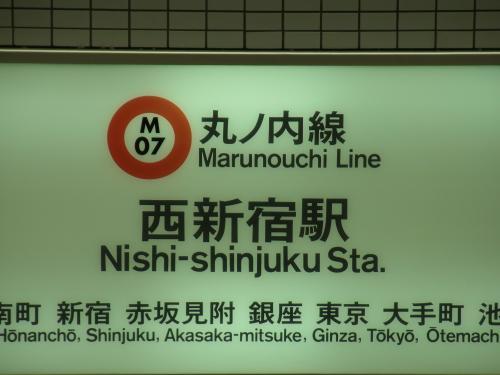111202-001西新宿駅(S)