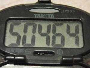 111204-050万歩計(S)