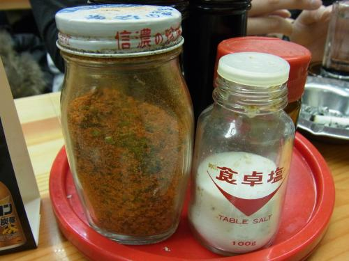 111209-008食卓塩(S)