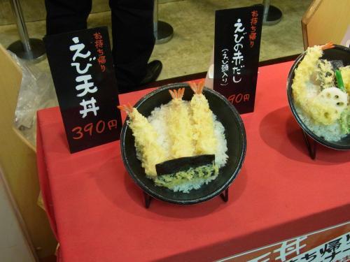 111221-103えび天丼390円(S)