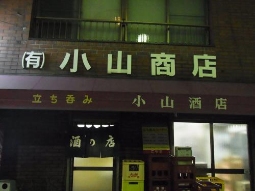111221-004小山酒店(S)