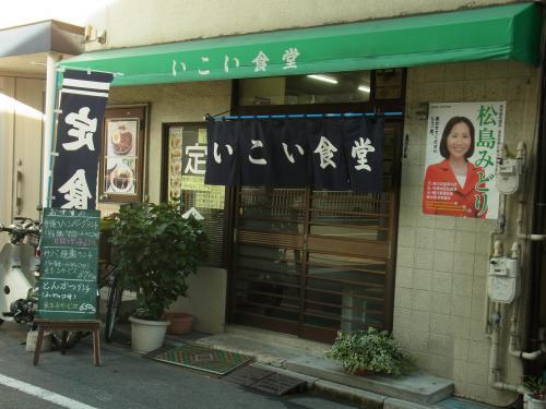 111228-003外観(S)