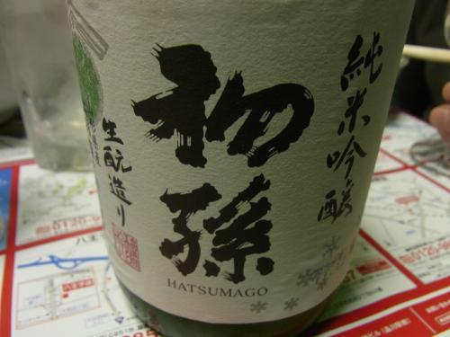 120101-028初孫(S)