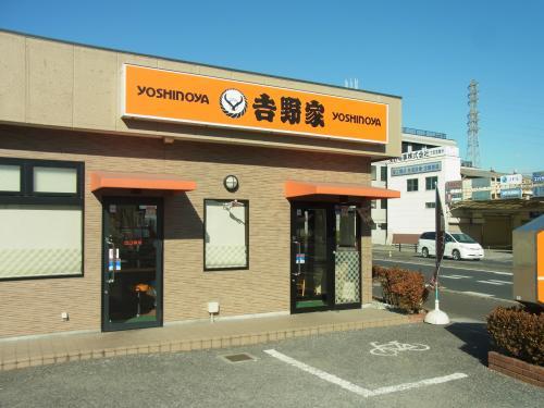 120107-101吉野家(S)