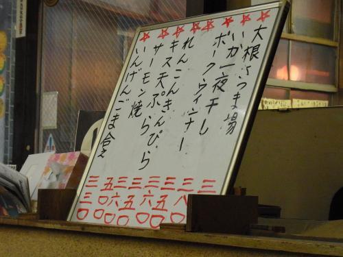 120127-016おすすめ(S)
