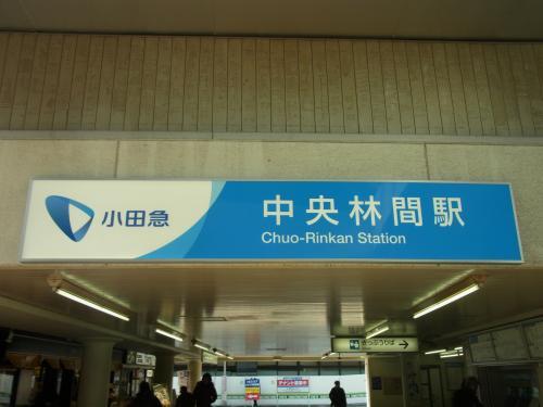 120129-101中央林間駅(S)