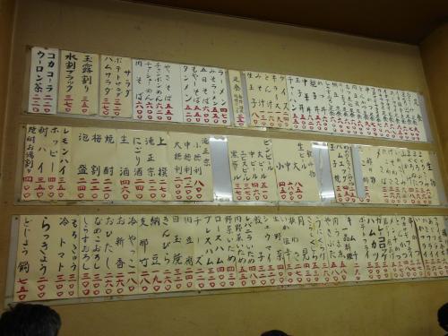 120203-025メニュー(S)