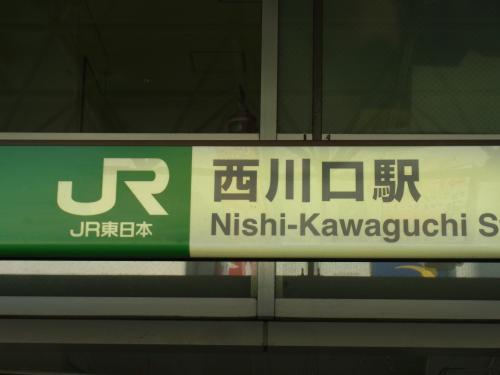 120210-101西川口駅(S)