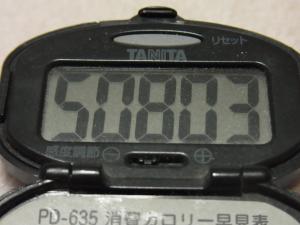 120213-150万歩計(S)