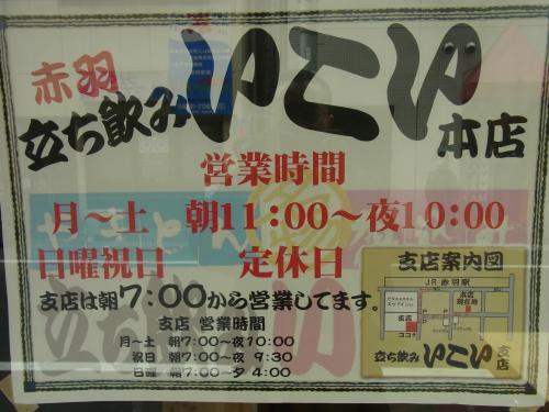 120213-004こちらが本店(S)