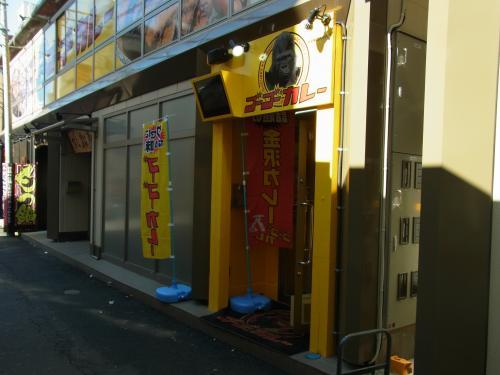 120219-101ゴーゴーカレー外観(S)