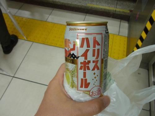 120309-032トリハイ(S)