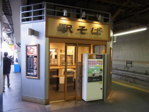 120311-101駅そば(S)