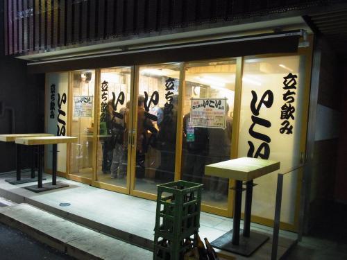 120314-001いこい(S)
