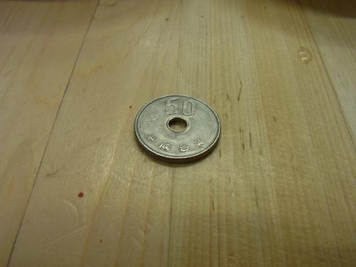 120314-007おつり50円(S)