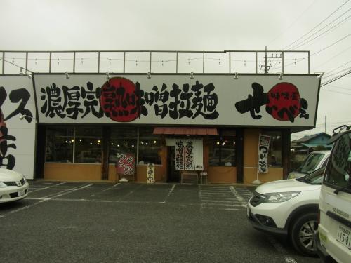120318-101味噌屋せいべえ(S)