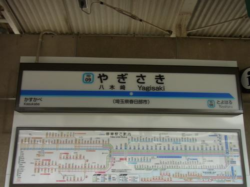 120318-109八木崎駅(S)