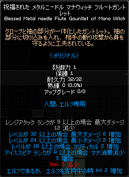 2008-05-01_01-11-45.png
