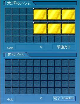 mabinogi_2008_01_07_001.jpg