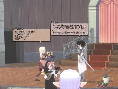 mabinogi_2008_01_13_024.jpg