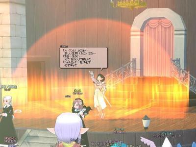 mabinogi_2008_01_13_034.jpg