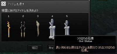 mabinogi_2008_01_27_001.jpg