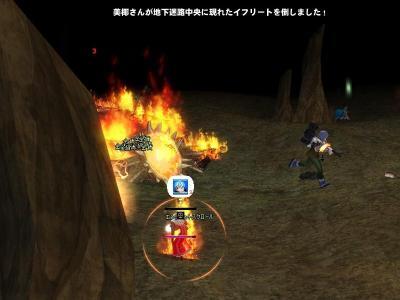 mabinogi_2008_02_02_002.jpg