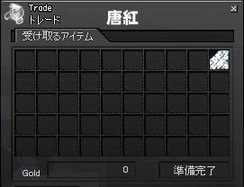 mabinogi_2008_02_06_001.jpg