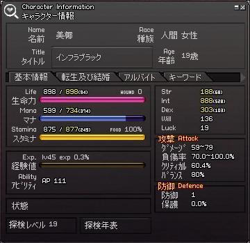 mabinogi_2008_02_27_002.jpg
