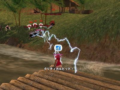 mabinogi_2008_02_29_005.jpg
