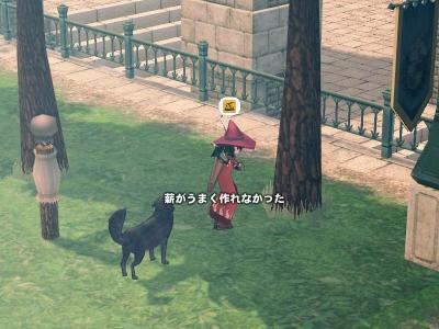 mabinogi_2008_06_02_004.jpg