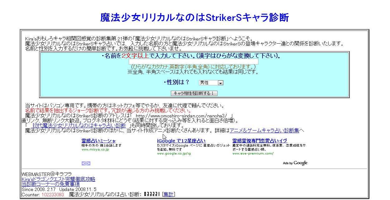 WS000001_20090129194848.jpg