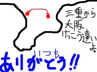snap_miyawakitattoo_200810118155.jpg