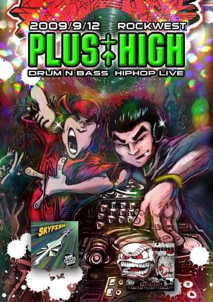 PlusHigh20090912-Front.jpg
