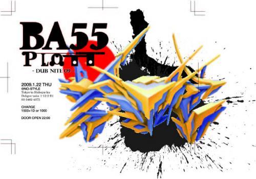 ba55plott+omote_convert_20090118042120.jpg